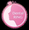歯科衛生士セミナー・歯科医院研修 Dental RING